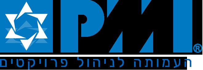 לוגו PMI - העמותה לניהול פרויקטים