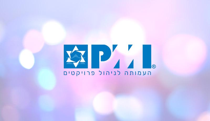 לוגו PMI על רקע אורות עמומים