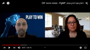 איך פריצת תקרת זכוכית אישית ומקצועית הובילה לפיתוח שיטת OIF