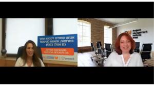 שיחה עם האישה שמובילה את פרויקט הרפואה ההיברידית בקופת חולים מאוחדת